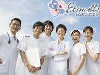 株式会社エタンセル/看護師