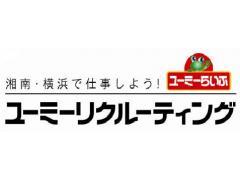 SHONAN+/株式会社神奈川福祉経営研究所/看護スタッフ