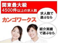 株式会社メディパス/正看護師