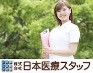 株式会社日本医療スタッフ 大阪支社のアルバイト情報
