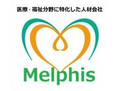 株式会社メルフィス/【足立区】特別養護老人ホーム/看護スタッフ(正看護師)
