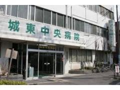 鴫野駅徒歩5分の亜急性期の病院