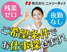 【未経験OK】デイサービス内での看護師募集!/最寄駅:西田辺駅【M-104236】