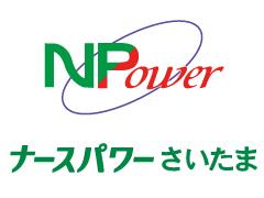 株式会社ナースパワー人材センターさいたま支所のアルバイト情報