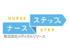 【江東区/施設/常勤】《准看護師》日勤のみ♪未経験者歓迎♪資格取得支援制度あり!≪345552≫