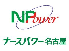 【名古屋市港区】ケアミックス病院での常勤求人です。車通勤可能!寮もあります!【16000062】東洋病院