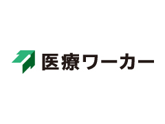 【愛知県】様々な経験を積むことができる当施設で、デイサービスのお仕事をしませんか?安定した環境です☆≪85212≫