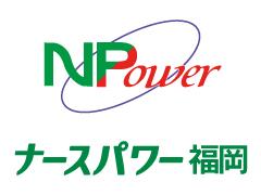 株式会社ナースパワー人材センター福岡支所のアルバイト情報