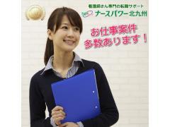 【下関市】ベテランスタッフが多く、教育体制充実しています。【17022770】