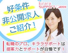株式会社モード・プランニング・ジャパン 札幌支店のアルバイト情報