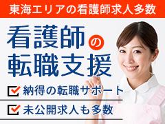 株式会社イマジンプラスのアルバイト情報
