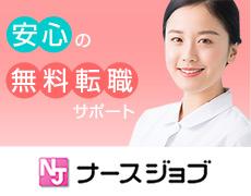 株式会社メディカルジョブセンター 札幌本社のアルバイト情報