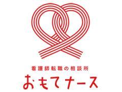≪有楽町線/麹町駅より徒歩7分≫月9日休/車通勤可/定年65歳♪訪看求人♪(B268443)