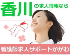 株式会社ネグジット総研のアルバイト情報