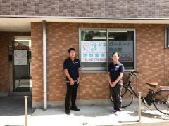 (管理者候補)シュガーハート習志野 訪問看護ステーション