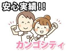 【大阪市西成区・デイサービス未経験OK】 高齢者対象デイサービスセンターでのお仕事です。≪KC270≫