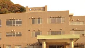 介護老人保健施設 リハビリポート横浜