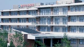 笛吹中央病院