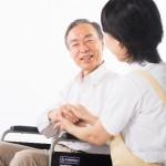 【介護保険制度】地域包括支援センターとは? ~高齢者看護・介護の用語