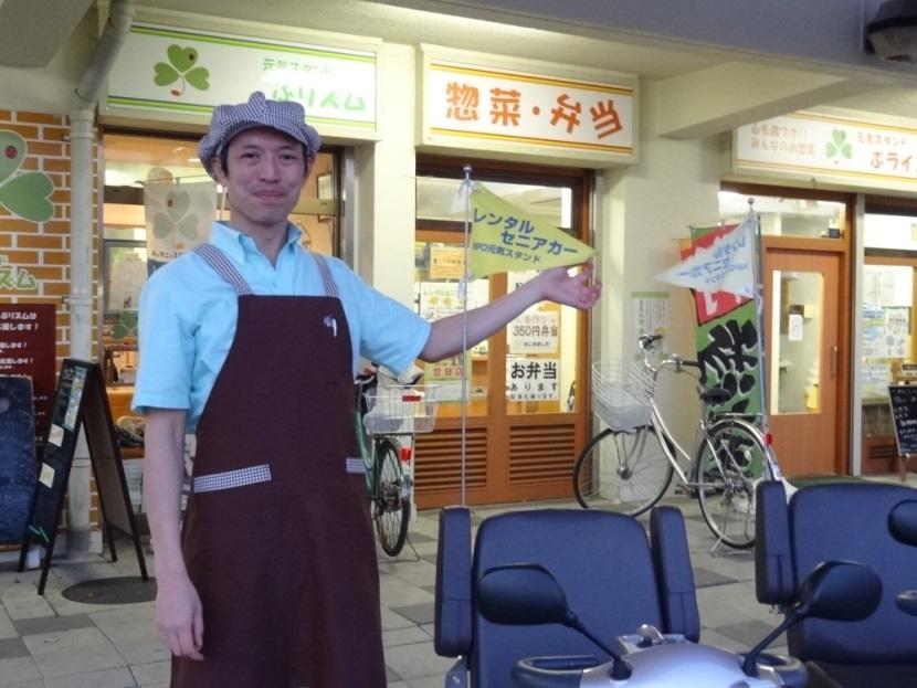 幸手団地内にあるコミュニティカフェ『元気スタンド・ぷリズム』
