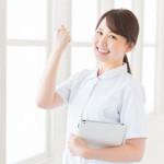 看護師必見!面接や履歴書で使える看護師「志望動機・自己PR」の書き方&例文集